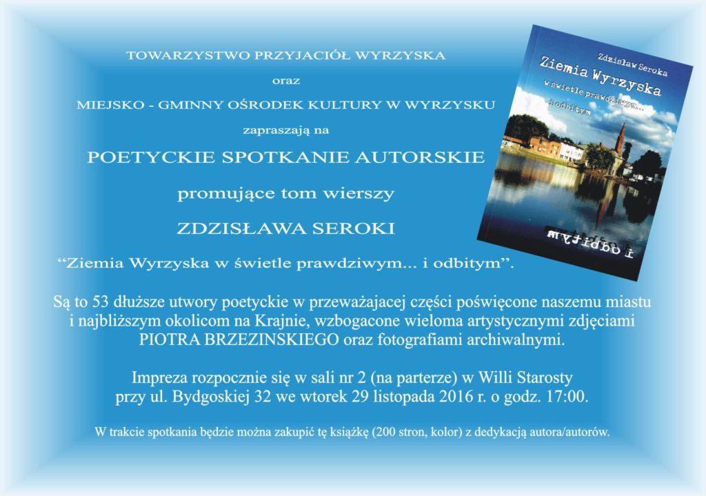 Zdzisław Seroka plakat